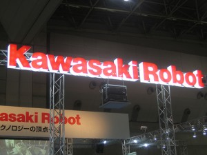kawasaki-robot
